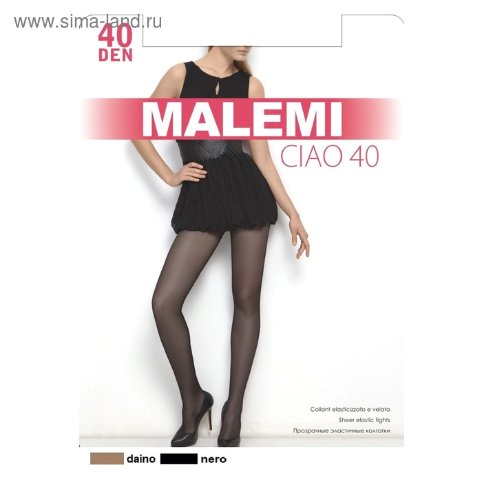 Колготки женские MALEMI Ciao 40 (nero, 3)