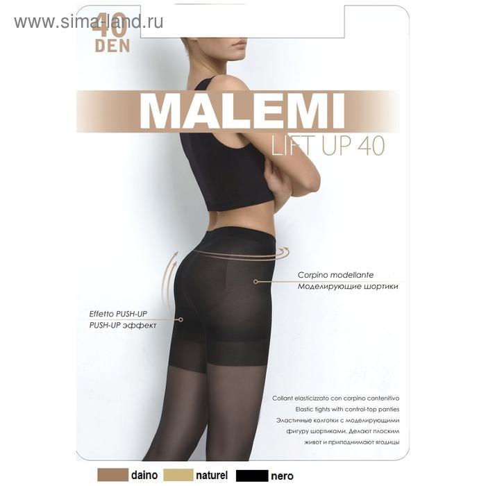 Колготки женские MALEMI Lift Up 40 (daino, 2)