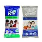 Салфетки влажные «Premial» антибактериальные для школьников, 15 шт