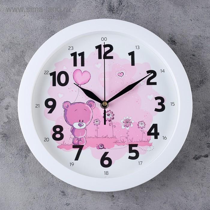 """Часы настенные круглые """"Мишка с шариком"""" белые"""