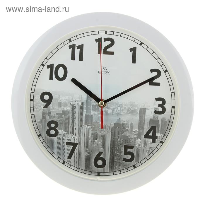 """Часы настенные круглые """"Города"""", белые"""