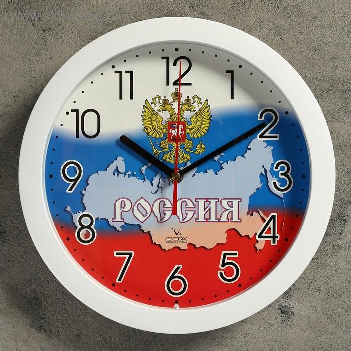 """Часы настенные круглые """"Россия"""""""