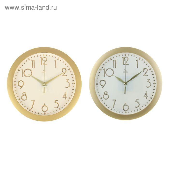 Часы настенные классические, круглые, золото