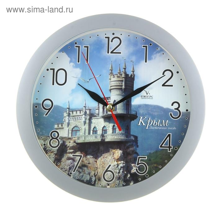 "Часы настенные круглые ""Замок"" серебро"