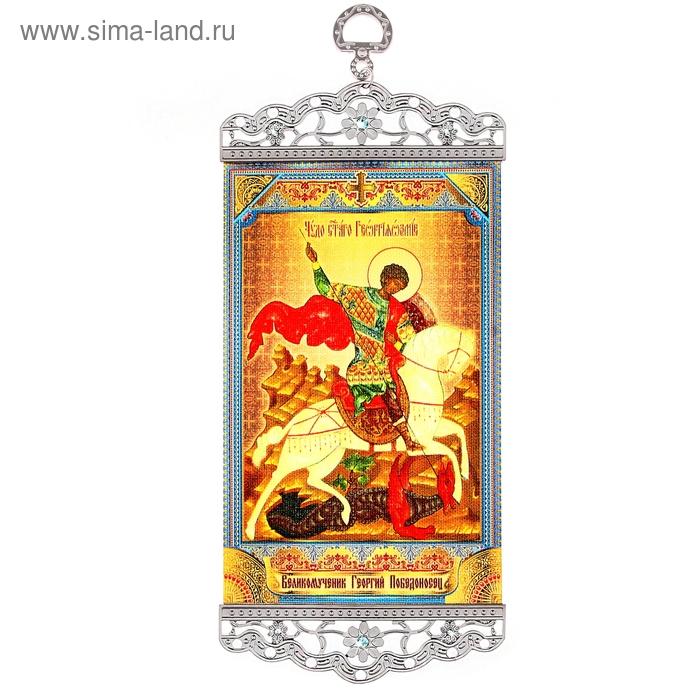 """Икона-хоругвия """"Великомученик Георгий Победоносец"""" на подвесе"""