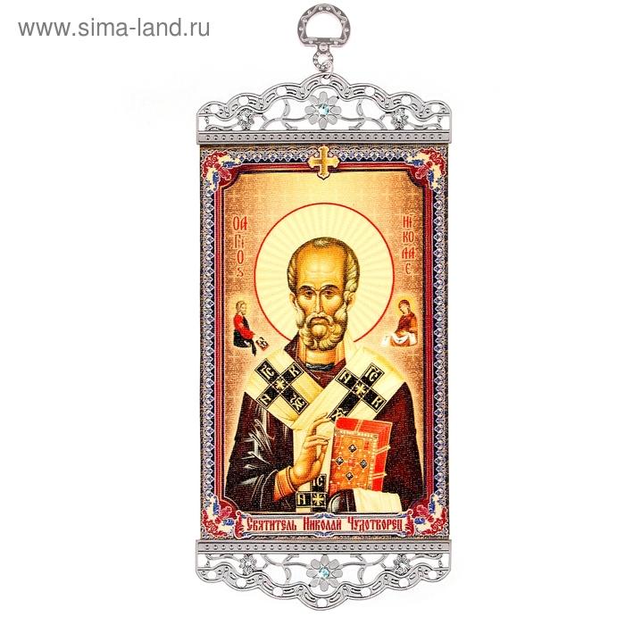 """Икона-хоругвия """"Святитель Николай Чудотворец"""" на подвесе"""