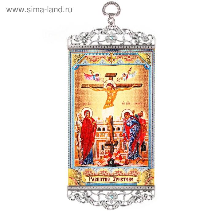 """Икона-хоругвия """"Распятие Христово"""" на подвесе"""