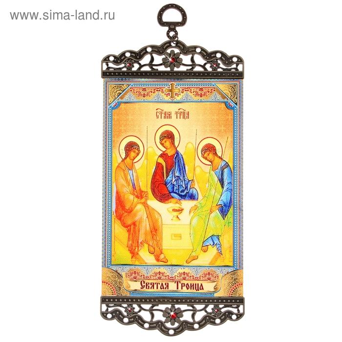 """Икона-хоругвия """"Святая Троица"""" на подвесе"""