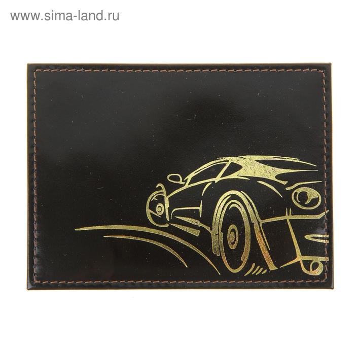 Обложка для автодокументов, коричневый глянцевый