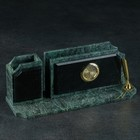 Визитница «Змеевик»: подставки для ручек, часы