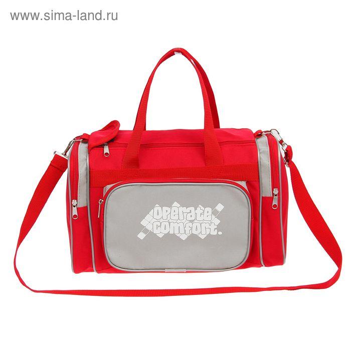 Сумка дорожная на молнии, 1 отдел, 3 наружных кармана, длинный ремень, рисунок МИКС, красный/серый