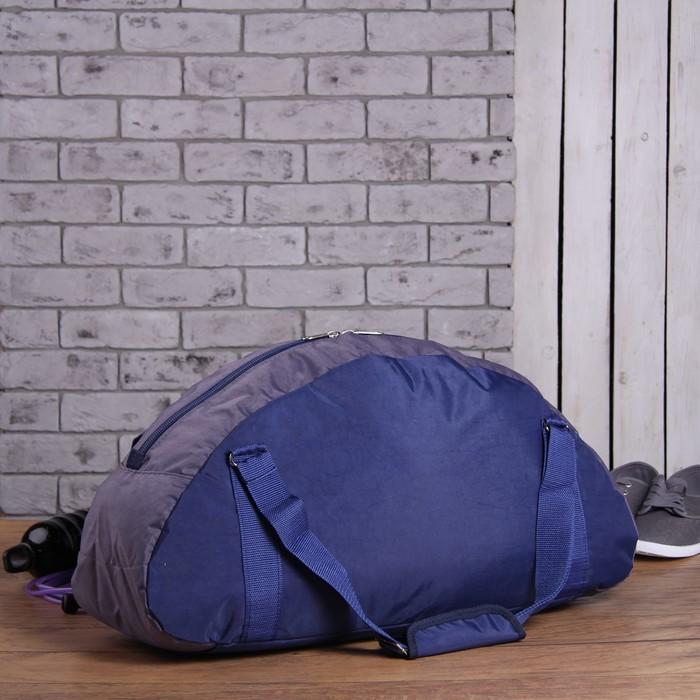 Сумка дорожная для фитнеса, 1 отдел, 1 наружный карман, рисунок МИКС, синий/серый