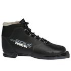 Ботинки лыжные ТРЕК Soul НК NN75, размер 40, цвет: черный