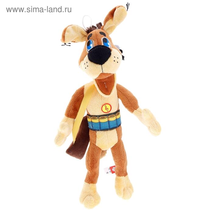 Мягкая музыкальная игрушка «Пёс Шарик»