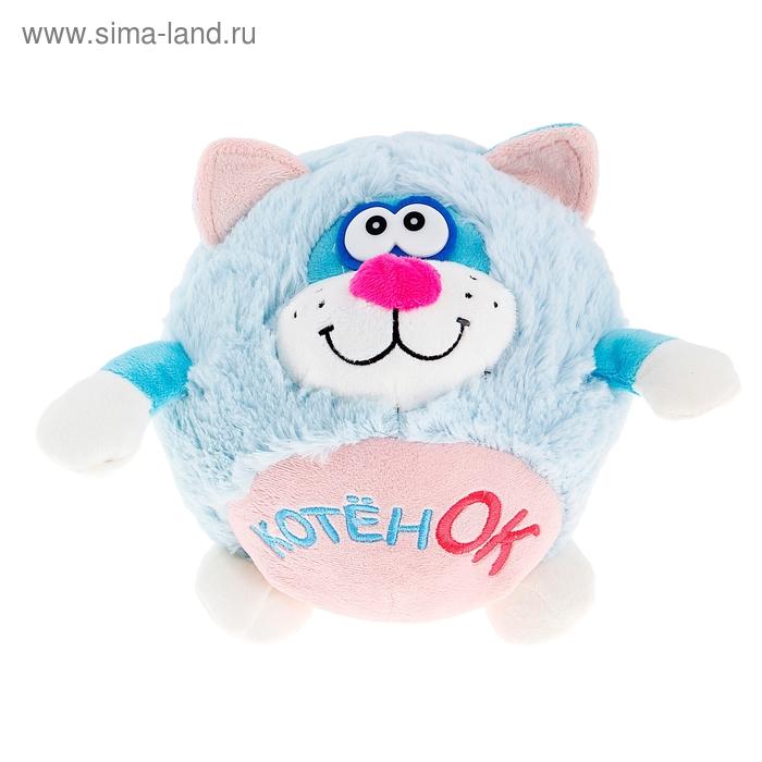 Мягкая игрушка «Котёнок Круглик»