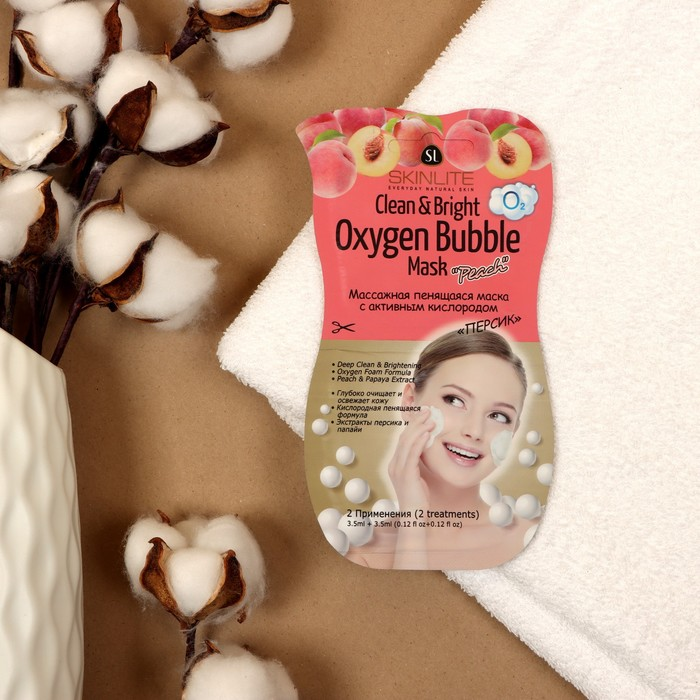 Массажная пенящаяся маска с активным кислородом ПЕРСИК 2х3 мл.