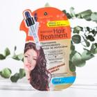"""Программа интенсивного ухода за волосами """"УКРЕПЛЕНИЕ И ОБЪЕМ(Сыворотка+маска) 6мл+18мл"""