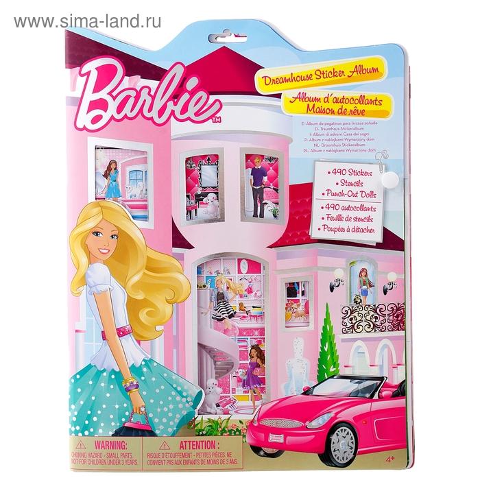 """Набор с наклейками """"Чудесный дом Барби"""""""