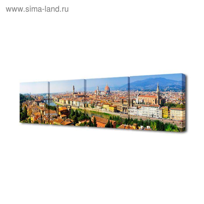 """Модульная картина на холсте с подрамником """"Италия на рассвете"""""""