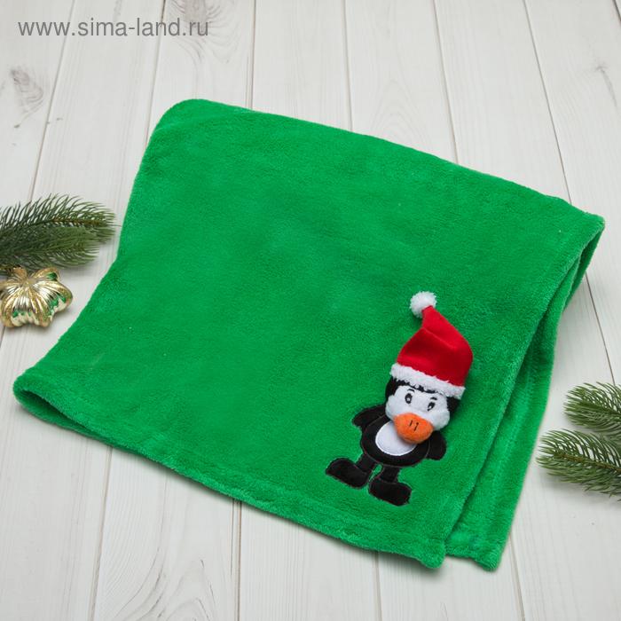 """Плед Этелька """"Новый год Пингвин"""" 75х100 см, корал-флис, зеленый"""