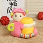 """Набор подарочный для новорождённых """"Этелька"""" 2 пр Пчелка в шляпе-обнимашка, размер 75х100 см"""