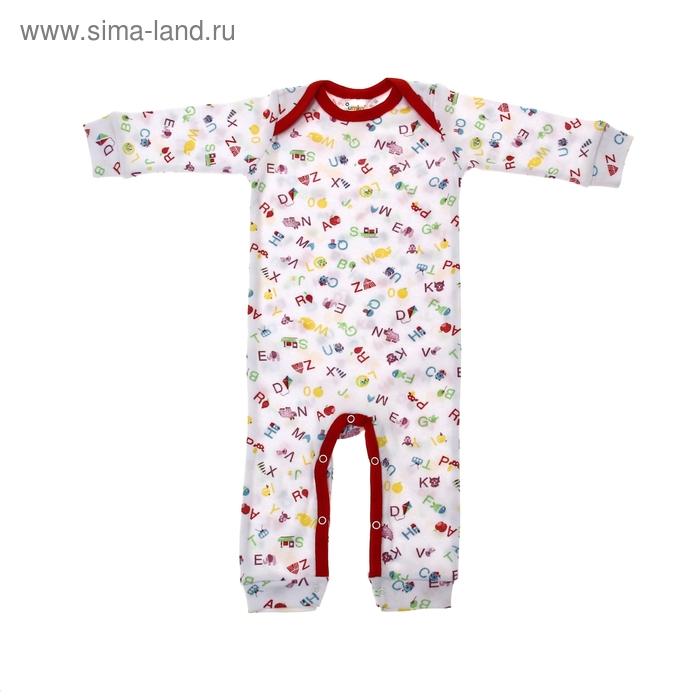 Комбинезон детский, рост 80 см, цвет МИКС AZ-531