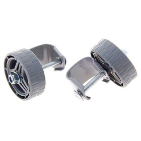 Колёса с кронштейном для санок, на плоские полозья 40 мм, набор 2 шт.