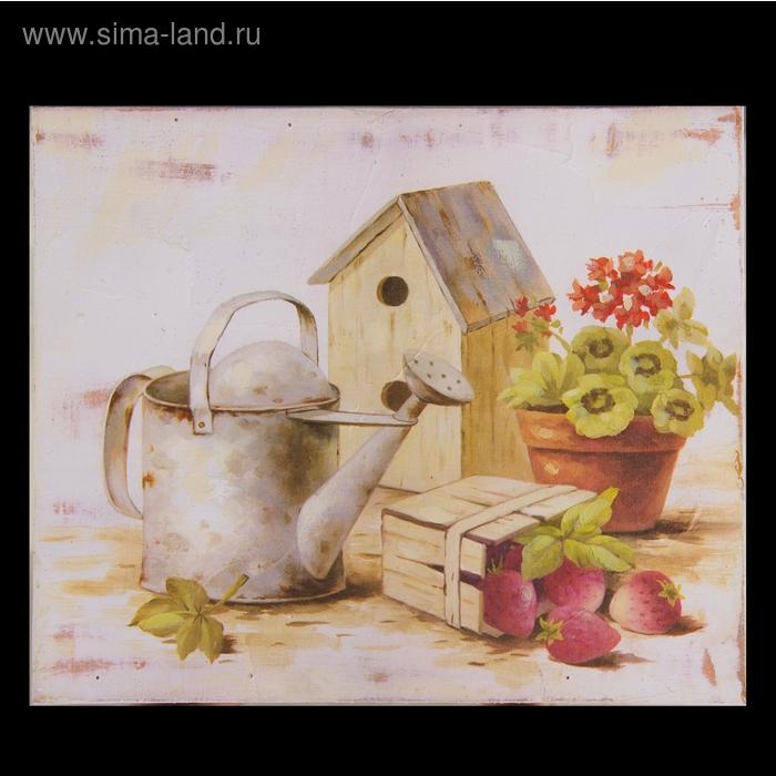"""Картина """"Сад. Прованс"""""""