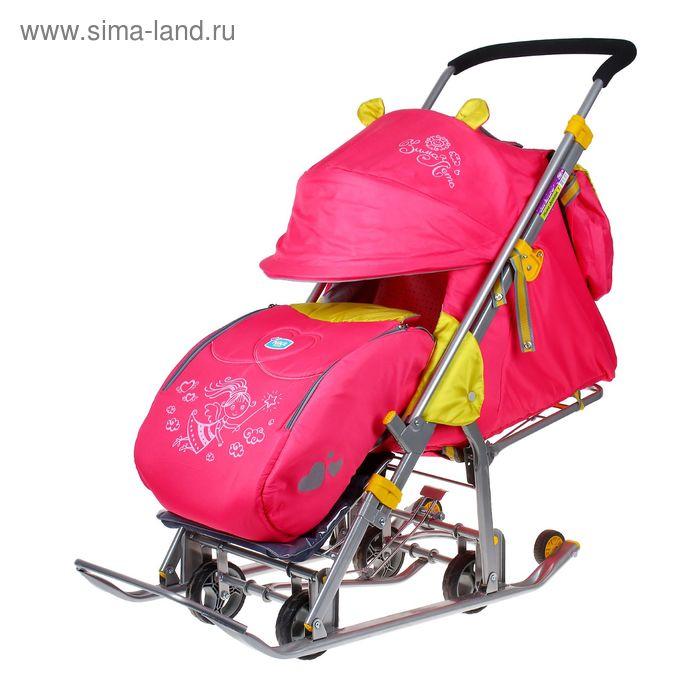 """Санки-коляска """"Ника Детям 7 - фея"""" с выдвижными колёсами, цвет розовый"""