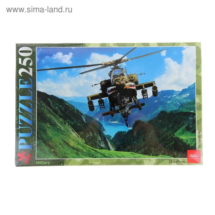 """Пазлы """"Вертолет в горах"""", 250 элементов"""