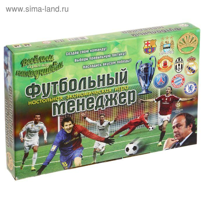 """Настольная игра """"Футбольный менеджер"""" большая"""