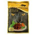 """Влажный корм """"Ночной охотник"""" для кошек, курица в соусе, пауч, 100 гр"""