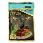 """Влажный корм """"Ночной охотник"""" для кошек, лосось, судак, тунец в соусе, пауч, 100 гр"""