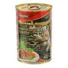 """Консервы """"Ночной охотник"""" для кошек, говядина в желе, ж/б, 400 гр"""