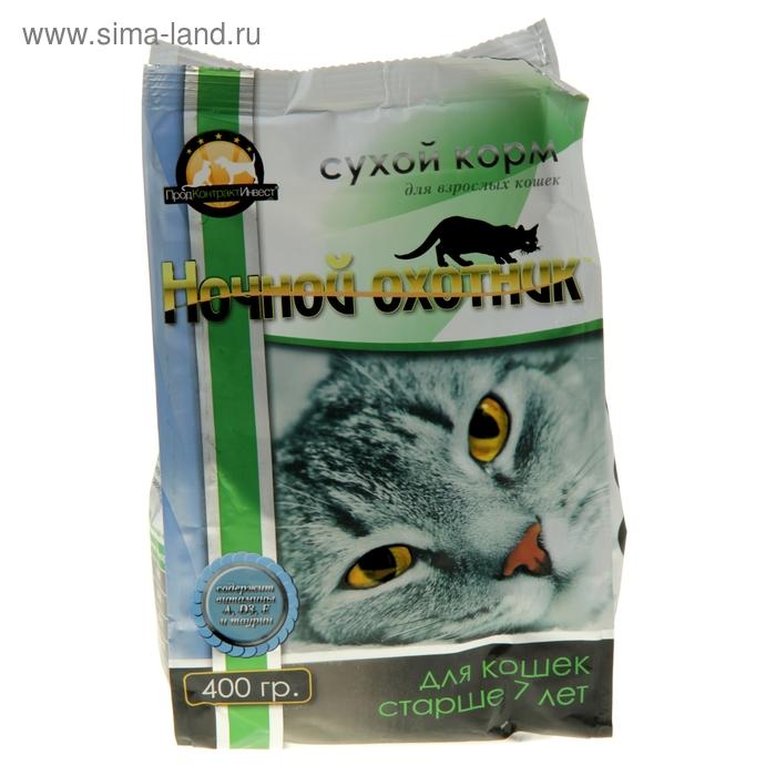 """Сухой корм """"Ночной охотник"""" для кошек, старше 7 лет, 400 гр"""
