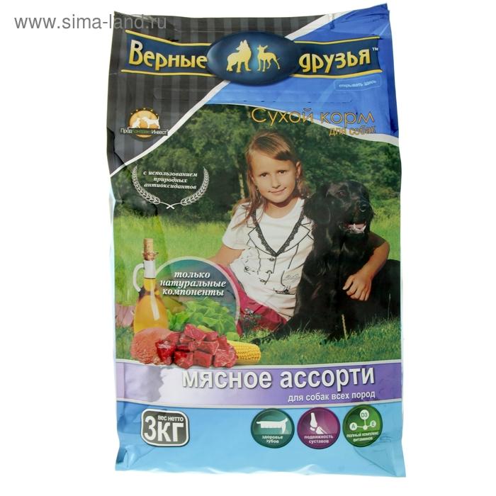 """Сухой корм """"Верные друзья"""" для собак всех пород, мясное ассорти, 3 кг"""