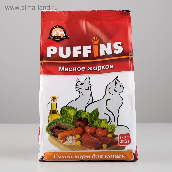 Сухой корм Puffins для кошек, мясное жаркое, 400 гр