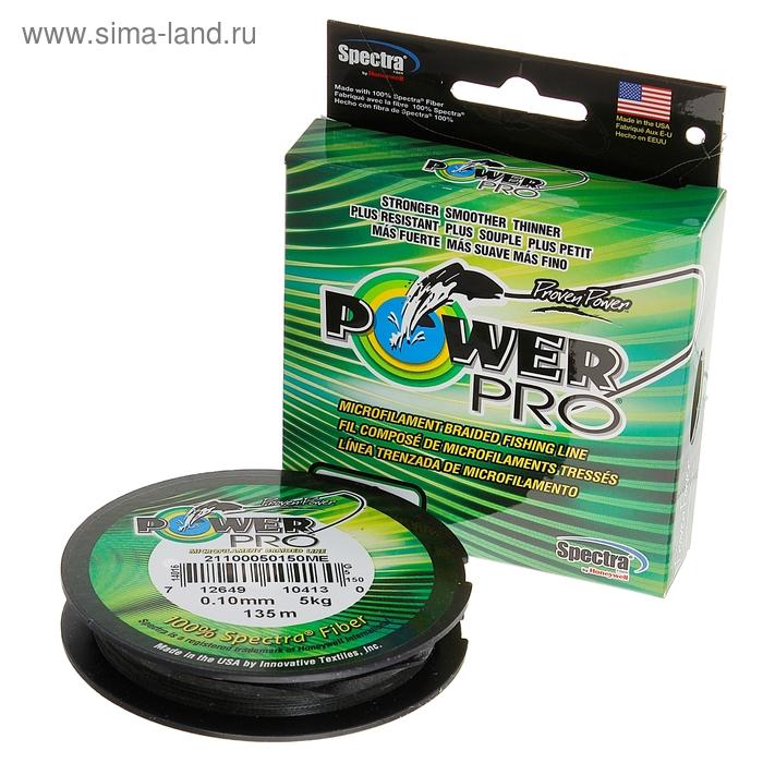 Леска плетеная Power Pro 135м 0,10мм/5кг, цвет зелёный