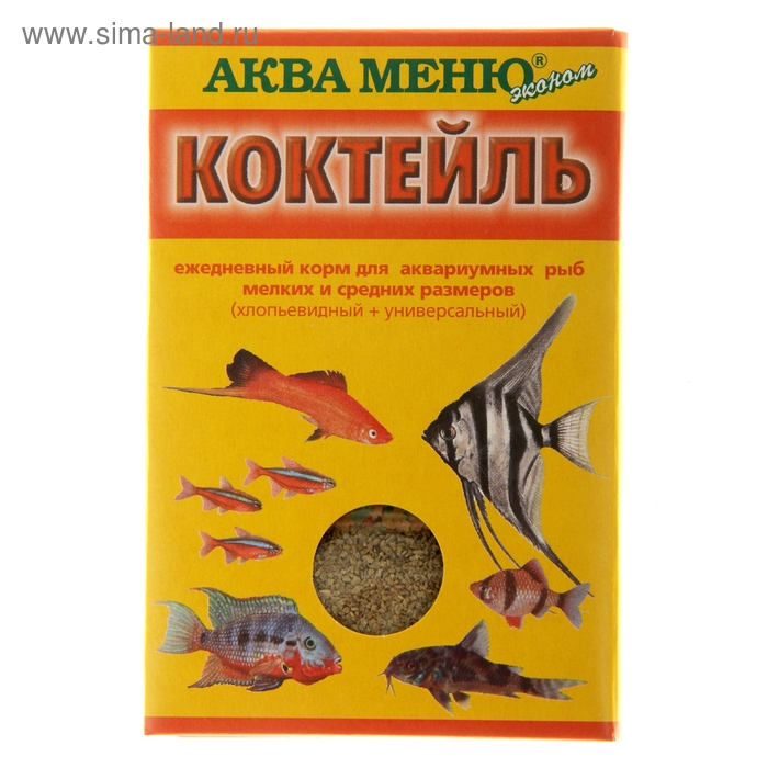 "Корм для рыб Аква Меню ""Коктейль"", 15 гр"