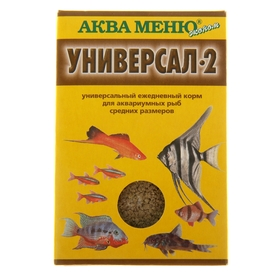 "Корм для рыб Аква Меню ""Универсал-2"", 30 гр"