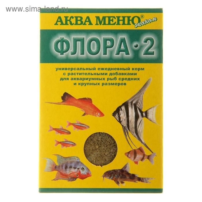 """Корм для рыб Аква Меню """"Флора-2"""", 30 гр"""