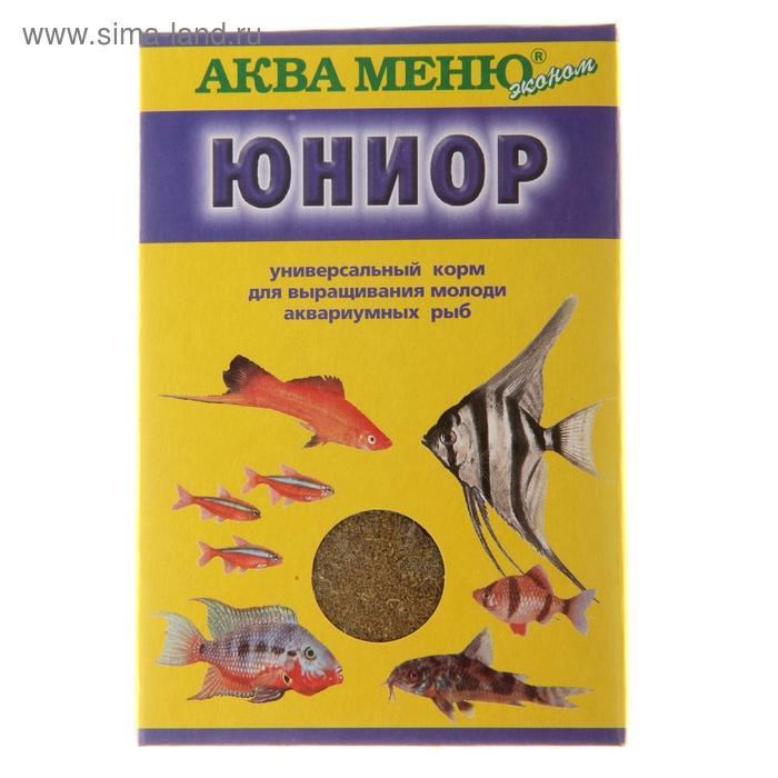 "Корм для рыб Аква Меню ""Юниор"", 20 гр"
