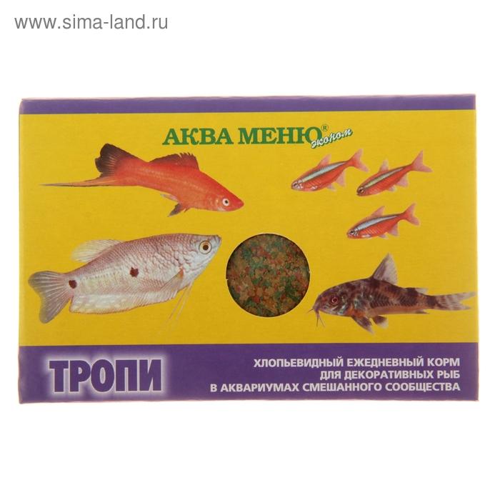 """Корм для рыб Аква Меню """"Тропи"""", 11 гр"""