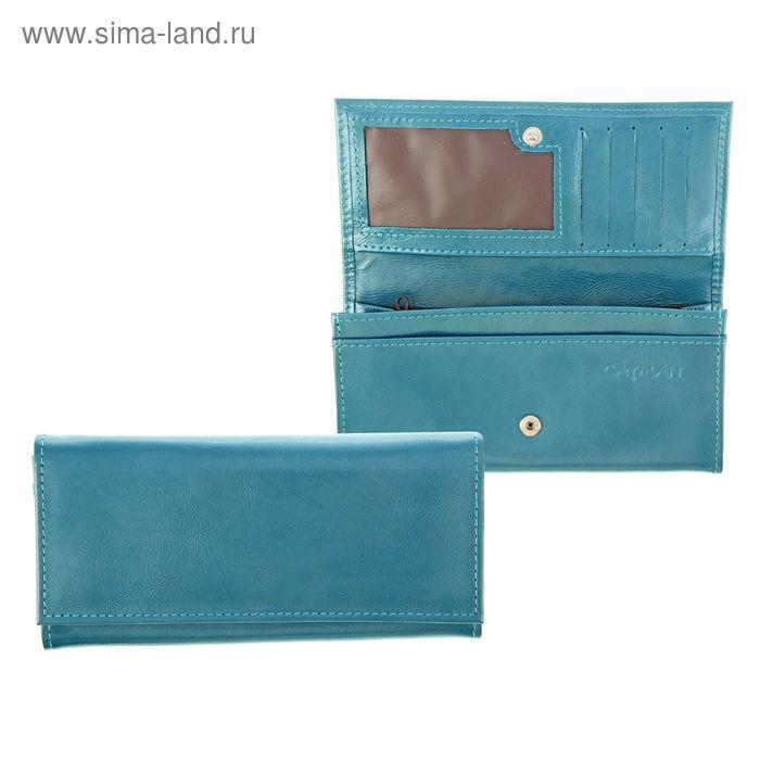 Кошелёк женский на клапане, 2 отдела, отдел для карт, отдел для монет, бирюзовый глянцевый