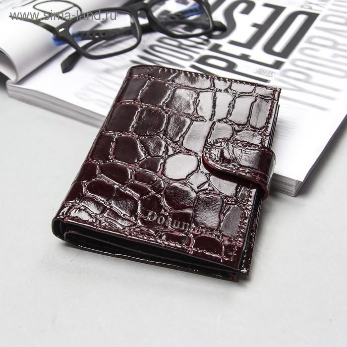 Обложка для автодокументов и паспорта на кнопке, отдел для купюр, бордовый скат