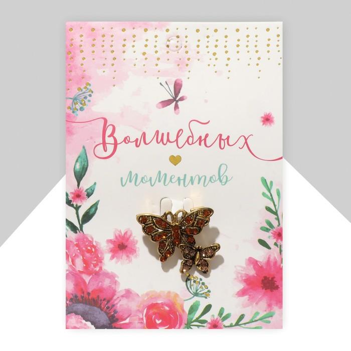 """Брошь """"Бабочки порхающие"""", цвет коричневый в чернёном золоте"""