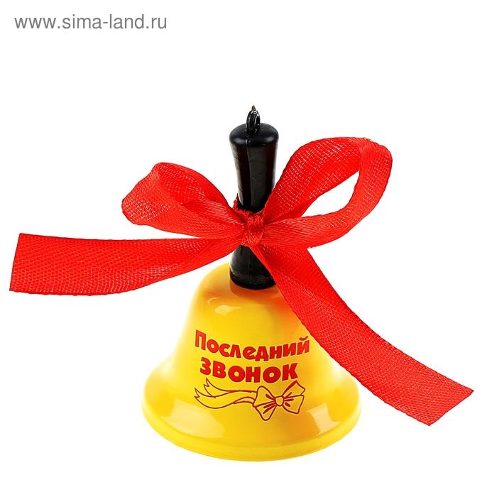 """Колокольчик на выпускной """"Последний звонок"""""""