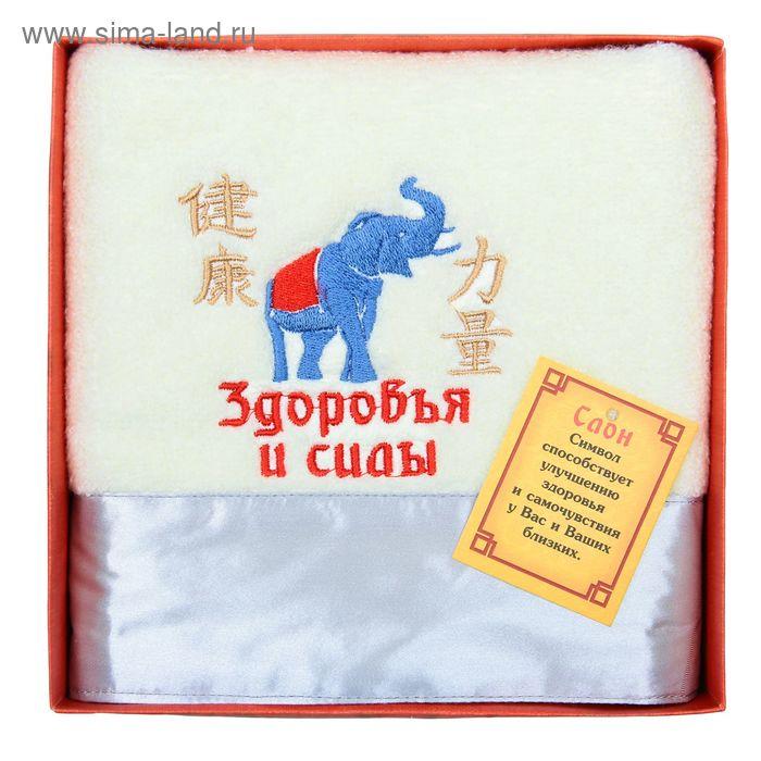 """Полотенце с вышивкой фен-шуй """"Collorista"""" Здоровья и силы, 32 х 70 см, хлопок"""