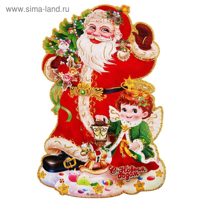 """Плакат """"Дед Мороз с принцем"""""""
