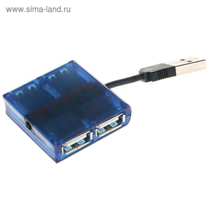 "Разветвитель USB (Hub), ""Компакт"", 4 порта USB 2.0"